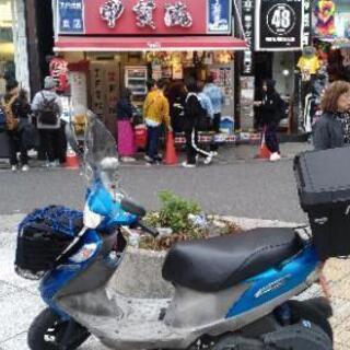 スズキ バイク アドレス V125G 通勤