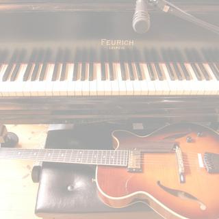 TAI MUSIC WORKSHOP 南草津のギター・ピアノ教室です。