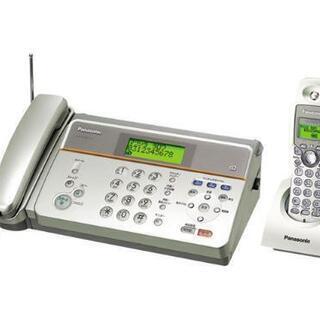 現在取引中 * 未使用*電話FAX
