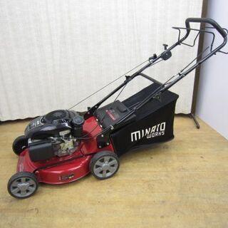 ミナト電機工業 自走式エンジン芝刈り機 LMC-460KZ