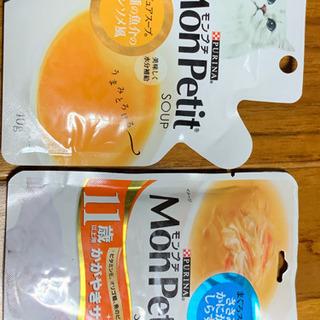 モンプチ パウチ  猫用スープ   2袋