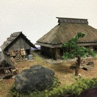 1/150 昔懐かしい農家の風景ジオラマ