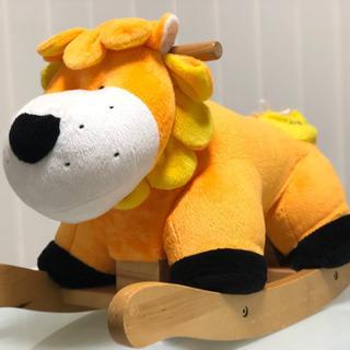 乗用玩具 ライオン ロッキングアニマル
