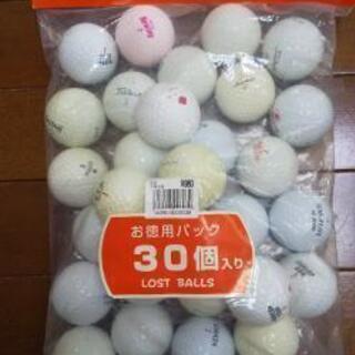 ゴルフボール ロストボール 30個