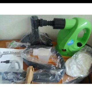 H2oスチームFX  スチーム掃除機 掃除 H2O 掃除機 スチ...
