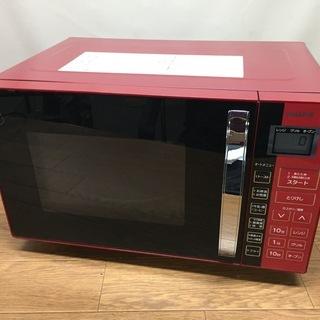 M-220 YAMAZEN YRC-016VE オーブンレンジ