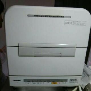 明日8時まで【Panasonic製】食洗機 NP-TM8-W