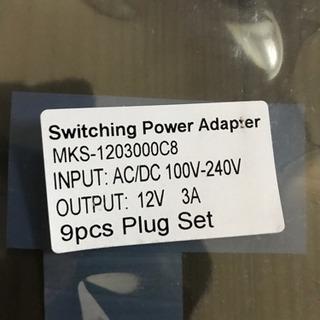マルチACアダプターSet!10種類のコネクター! - 家電