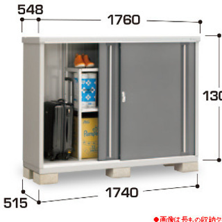 新品!お届け!イナバ物置 シンプリー MJX-175C MJX-...