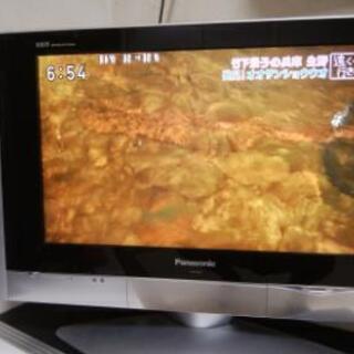 Panasonicビエラ26インチ液晶テレビ