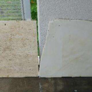 石板(庭や玄関用に)② ※残りは右側の厚めの大理石のみ