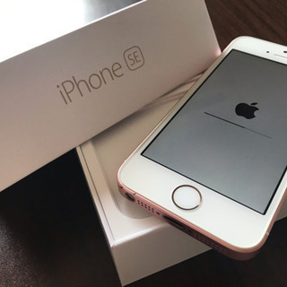 iPhone SE,Rose Gold,32GB