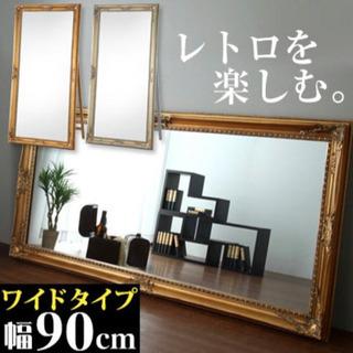 アンティークミラー 鏡