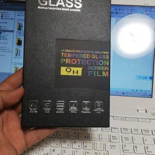 Iphone8/7 フィルム ガラス 沢山在庫