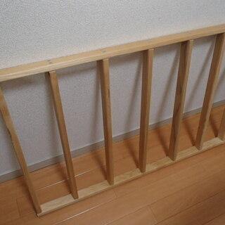 木製 柵 2×4材 自作