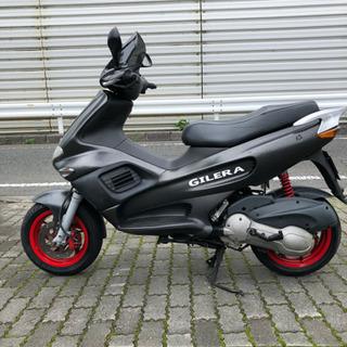 ジレラ FXR 180 2スト最強スクーター 極上 フル整備済み...