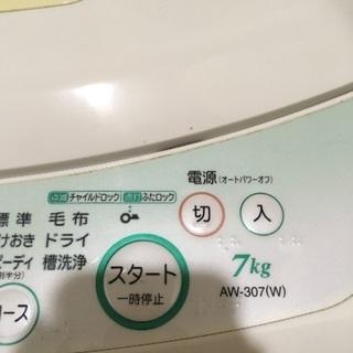東芝7キロ洗濯機
