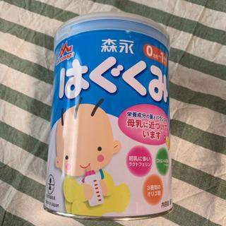 森永 はぐくみ 缶 810g 粉ミルク(未開封)