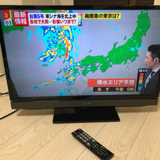 東芝液晶テレビ(TOSHIBA)32型【動作確認済み】