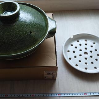 無印良品 伊賀焼軽量土鍋2~3人用+瀬戸焼土鍋用蒸し皿
