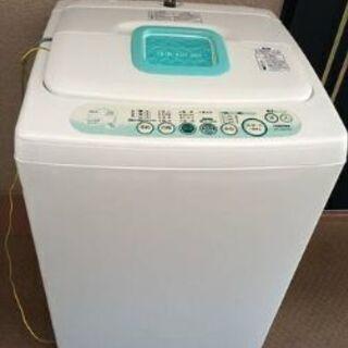 Fridge and washing machine-deliv...