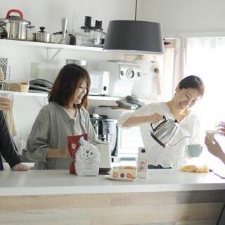 おうちでカフェ気分♪本格機材とくつろぎの空間が整ったシェアハウス!伏見駅・豊田市駅までも直通でアクセス良好◎ - 名古屋市