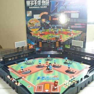 エポック社の野球盤 ドクターK VS ダブルスラッガー