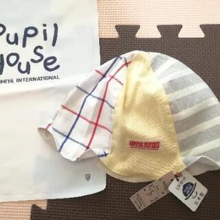 新品未使用 ベビー 幼児 帽子 48cm プティマイン ランピン...