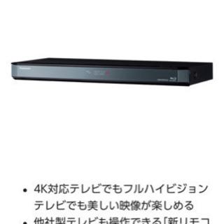 【価格交渉可】Panasonic Blu-rayディスクレコーダー...