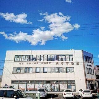 大型総合手芸店 おさや糸店