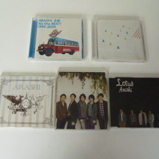嵐 アルバム&シングル 5枚セット
