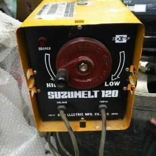 💮お取引成立💮⭐️SUZUMELT 120 溶接機  100V ...
