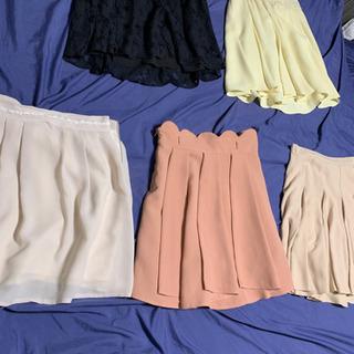 プライムパターン、インデックスなどのスカートまとめ売り