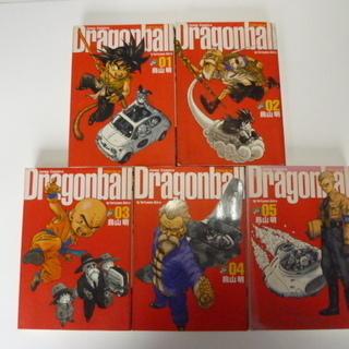 マンガ ドラゴンボール 1巻~5巻 古本