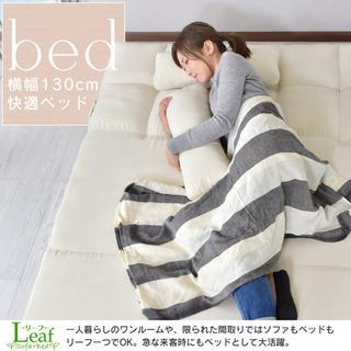 セミダブルサイズローソファ兼ベッド − 大阪府