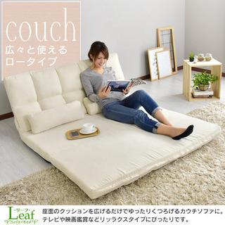 セミダブルサイズローソファ兼ベッド - 家具