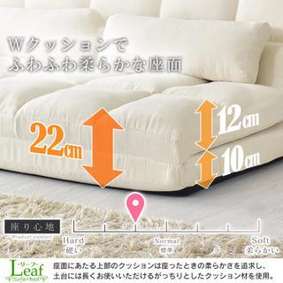 セミダブルサイズローソファ兼ベッド - 売ります・あげます