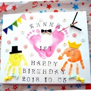 藤沢 赤ちゃんから、兄弟、姉妹、パパも参加できる手形足形アートで世...