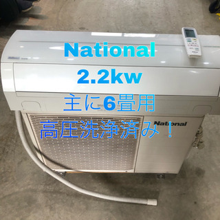 National 取り付け工事込み価格!! 2.2kw 主に6畳...