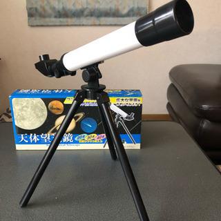 天体望遠鏡 新品同様