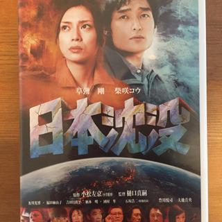 【値下げ】日本沈没 DVD