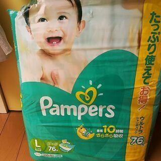 紙おむつパンパースウルトラジャンボパック1袋あたり700円