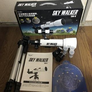 Kenko 天体望遠鏡 スカイウォーカー