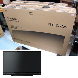 東芝 REGZA 32S20 液晶テレビ 32型TV 新品未開封...
