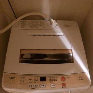 洗濯機0円で譲ります!