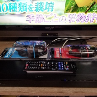 ★快適操作!レグザブルーレイDBR-Z410♪ W録画&500GB★