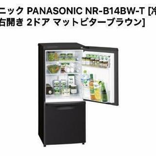 1904購入 Panasonic 最新冷蔵庫 138リットル マ...