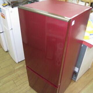 【安心12か月保証】/AQUAの2ドア冷蔵庫/中古冷蔵庫/格安冷...