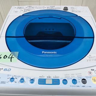 604番 Panasonic👀全自動電気洗濯機😳NA-FS60H2‼️