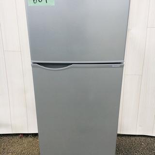 607番 美品💗SHARP✨ ノンフロン冷凍冷蔵庫❄️SJ-H12...